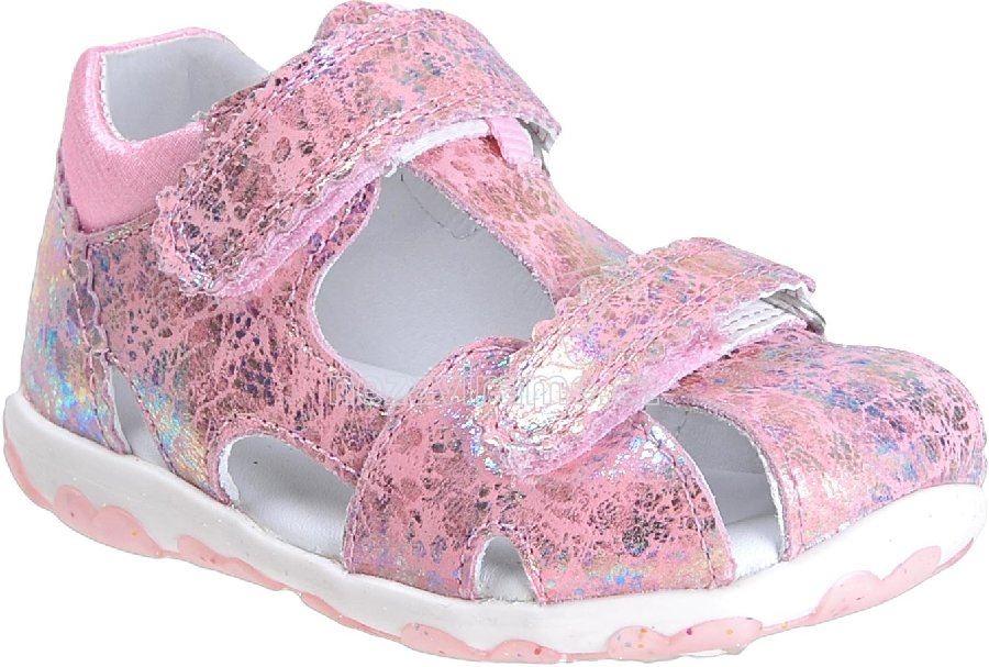 Dětské letní boty Superfit 2-00037-61 3cab7fa47c