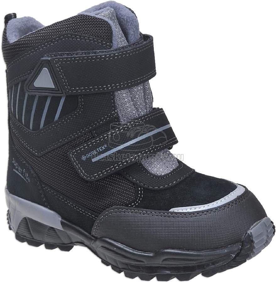 9540026b5 Dětské zimní boty Superfit 3-09162-00 | Detsketopanky.eu