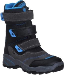 Dětské zimní boty Primigi 2394722 b109a64d9d6