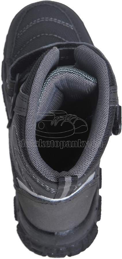 Dětské zimní boty Richter 7931-441-9902  7ed4c21b89