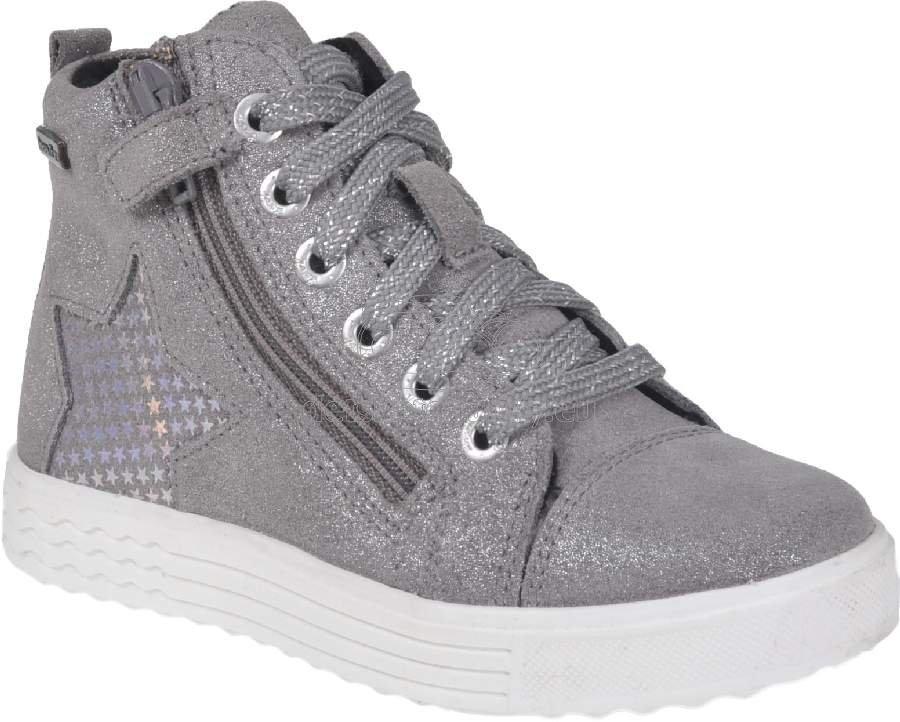 Detské celoročné topánky Lurchi 33-12029-25