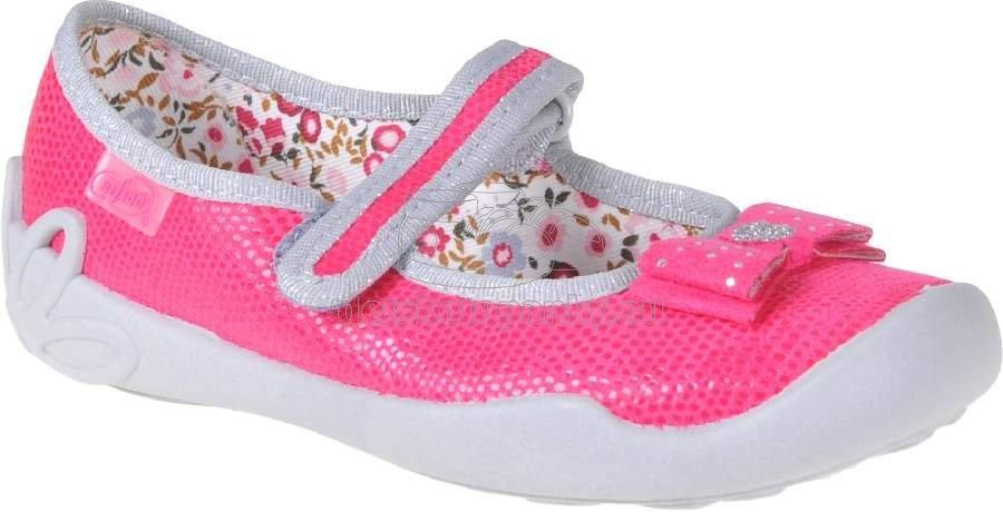 Detské topánky na doma Befado 114 X 361