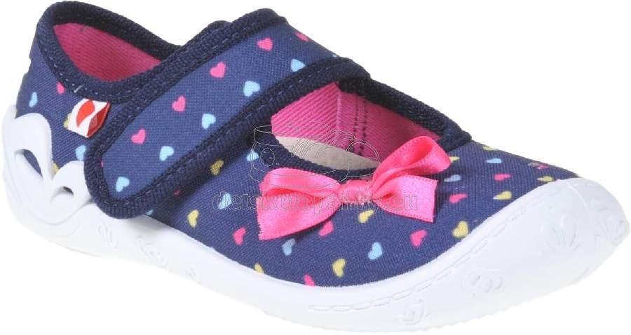 Detské topánky na doma Anatomic Flexible hearts white