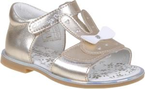 Detské letné topánky Primigi 5416000
