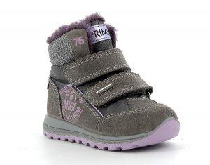 Detské zimné topánky Primigi 6356755