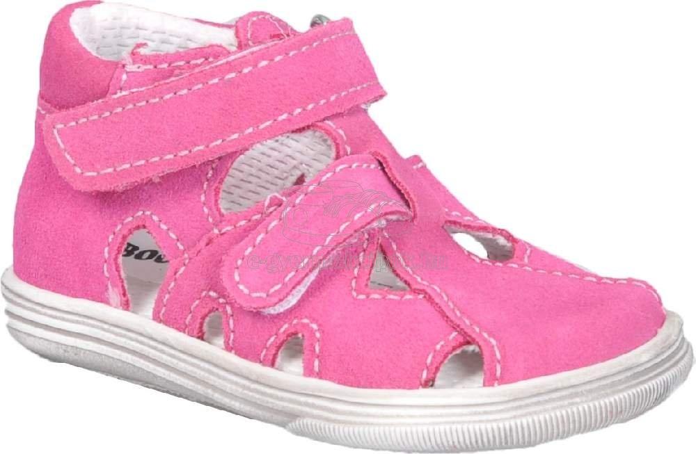 Boots4u T018 SV rózsaszín
